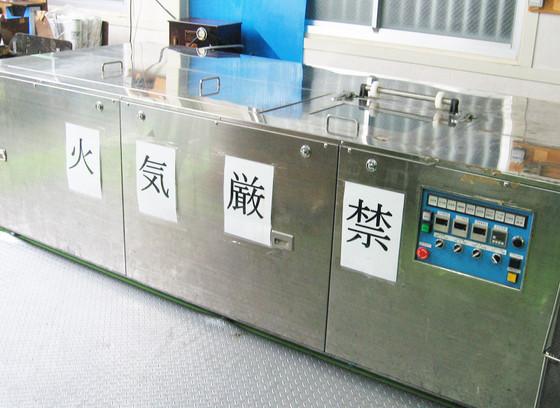 3槽式超音波洗浄機(炭化水素)