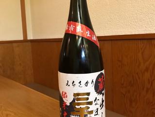 今月のお酒!|純米大吟醸 「三千盛」