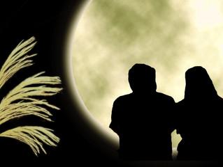 10/9の新月の力は彼氏♡結婚を叶えてくれる!