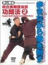 功朗法DVD