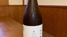 今月のお酒!|純米大吟醸「山川 豚男」