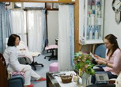 大阪 気功治療