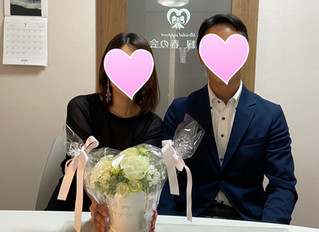御成婚おめでとうとございます