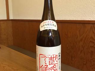今月のお酒!|純米吟醸  「八海山」