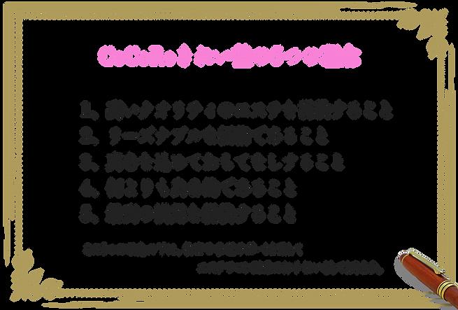 CoCoRoきれい塾