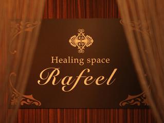 リラクゼーションサロン「Healing Space Rafeel(ラフィール)」様