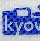 印刷が不織布の表面の生地模様が反映されて、ドット柄のように印刷されます。