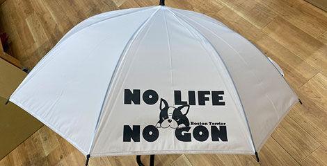 ビニール傘印刷