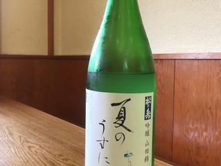 今月のお酒!|吟醸「松の寿」