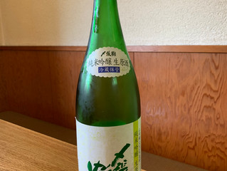 今月のお酒!|純米吟醸 〆張鶴