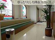 saijyou_j_3.jpg