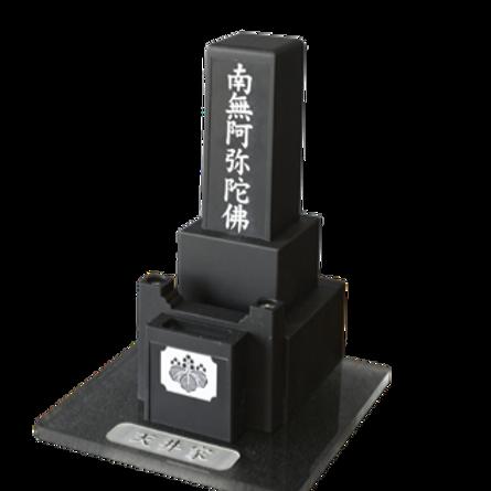筥墓(はこはか)3ヶ所彫り