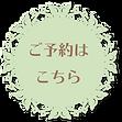 maamii【まあみい】