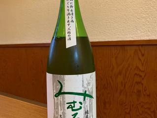 今月のお酒!|純米大吟醸 みむろ杉