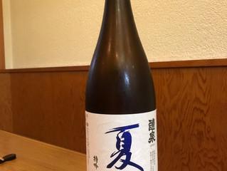 今月のお酒!|吟醸 夏「醴泉」