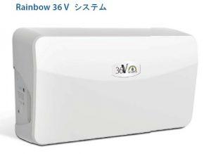 エアコン型シェルターへ変更|大阪府