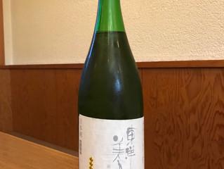 今月のお酒!|純米大吟醸  「東洋美人」