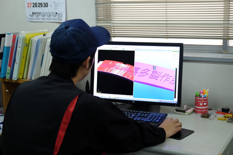 3DCAD/CAM