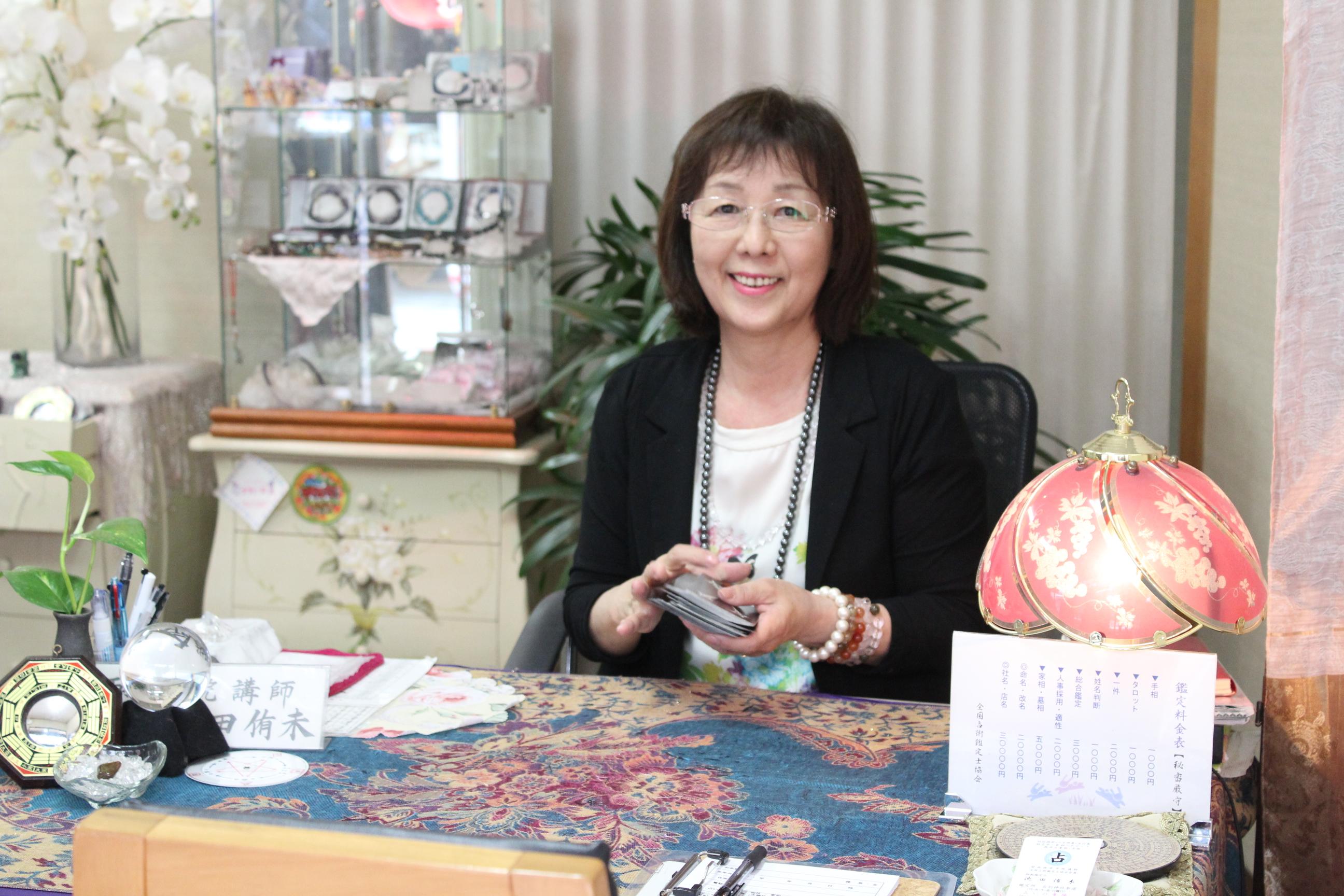 池田 侑未 -Ikeda Yuumi-