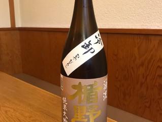 今月のお酒!|純米大吟醸 「楯野川 源流」