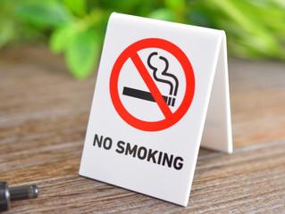 禁煙のお知らせ
