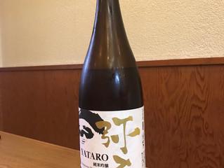 今月のお酒!|純米吟醸  「弥太郎」