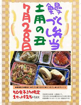 寿 司 定 食 (2)-page-001.jpg