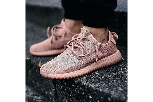 Adidas yeezy boost 350 розовые