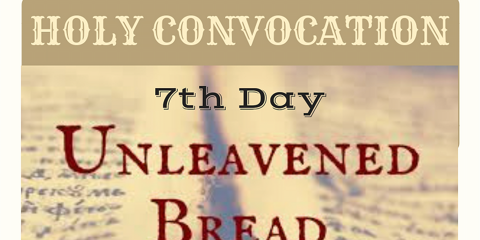 (Short) Opening of the 7th Day of Unleavened Bread @ Yiskah Bat Yerushalayim's YouTube Channel