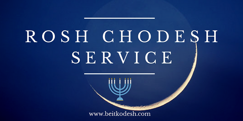 ROSH CHODESH - ELUL SERVICE