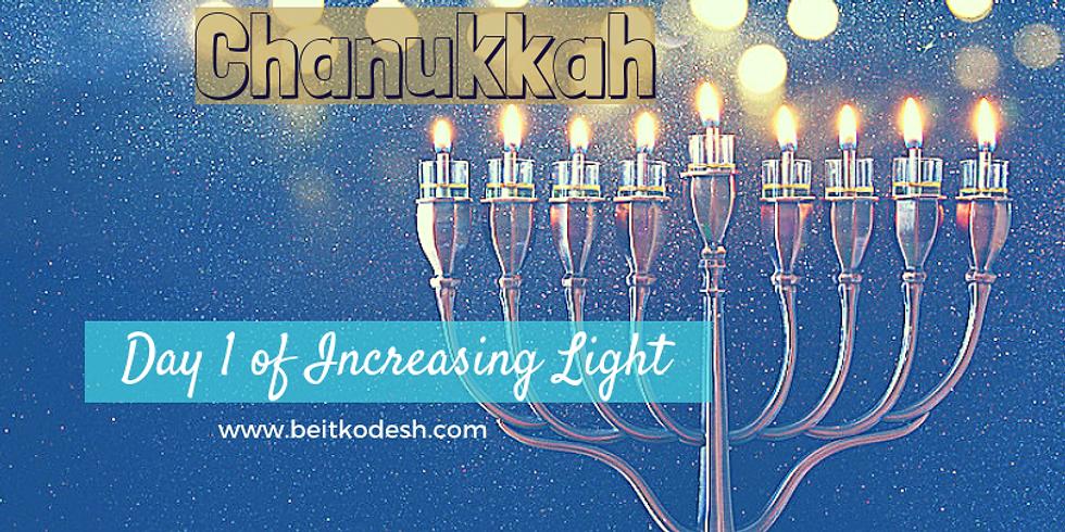 Chanukkah Day 1 LIVE @ Yiskah Bat Yerushalayim's YouTube Channel