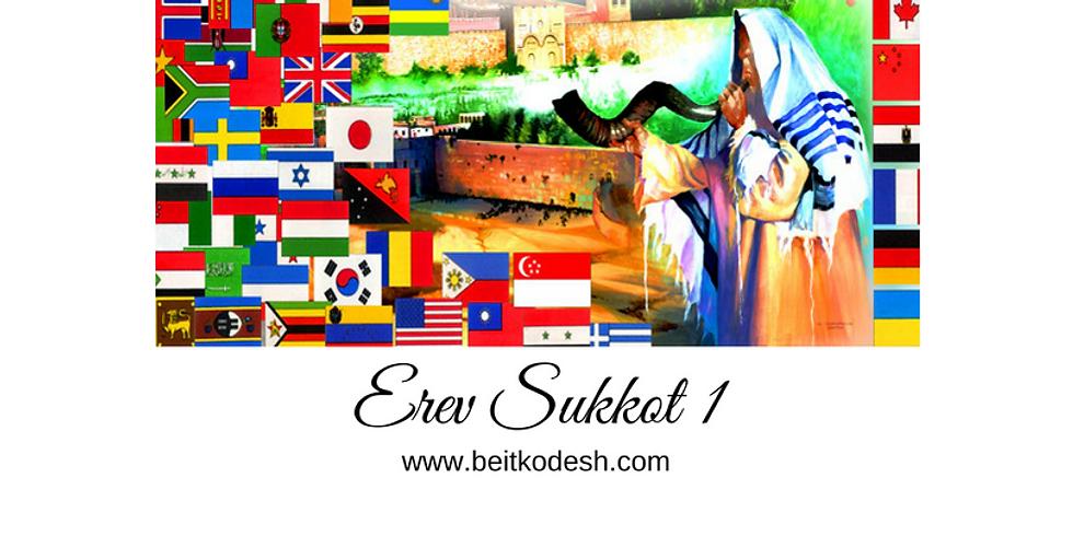 LIVE Erev Sukkot Day 1 / Eve of Tabernacles - 23rd September 2018