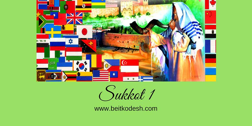 LIVE Sukkot Day 1 / Tabernacles 5779