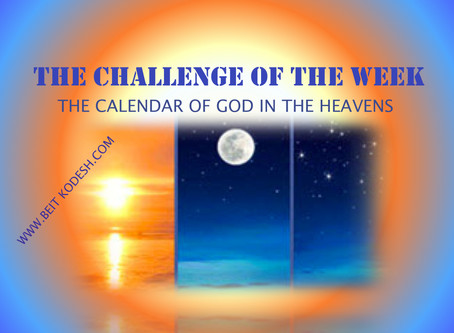 The Calendar of God in the Heavens