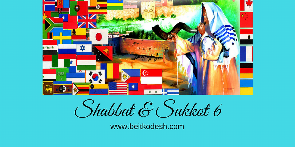 LIVE Shabbat Service & Sukkot Celebration 5779