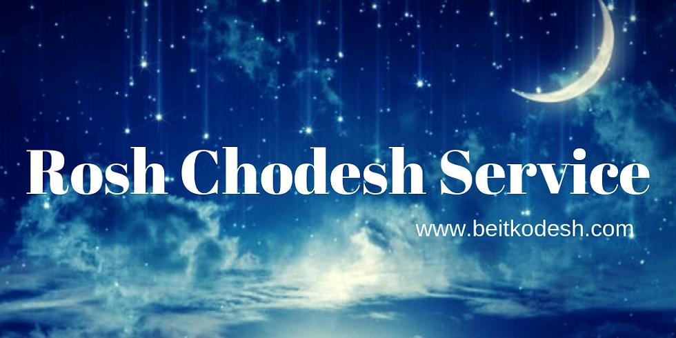 Rosh Chodesh IYYAR LIVE Celebration @ Yiskah Bat Yerushalayim's YouTube Channel
