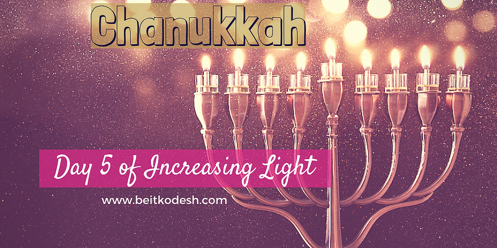 Chanukkah Day 5 LIVE @ Yiskah Bat Yerushalayim's YouTube Channel