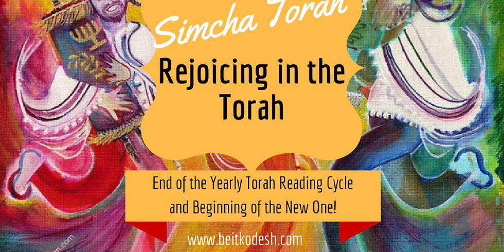 LIVE Simcha Torah 5779