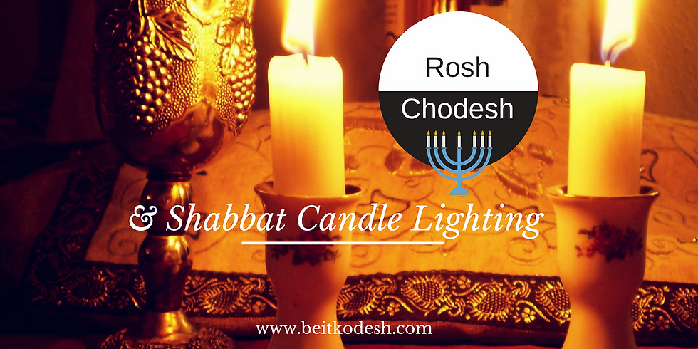 LIVE Rosh Chodesh KISLEV & Erev SHABBAT Service @ Yiskah Bat Yerushalayim's Channel