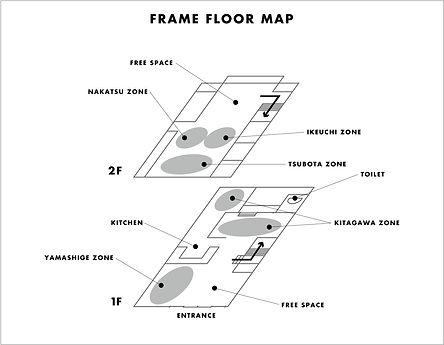 フレームのフロアマップ