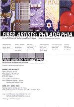 fiber phila.jpg