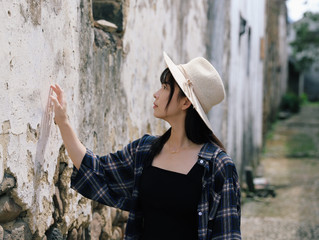 I'm in Love with a Wall—Objectum Sexuality