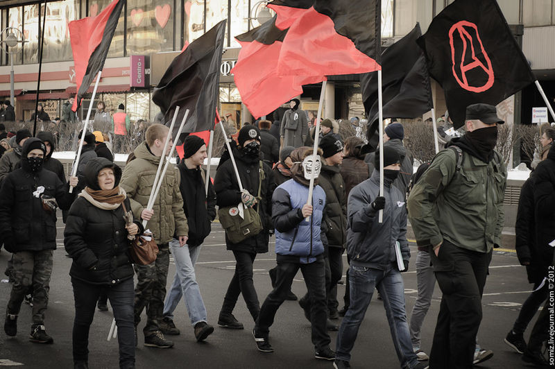Anarchists Marching