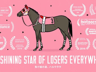 A Must-See Mini-Documentary—You'll Never See Losing the Same Way Again (Watch Now for Free)