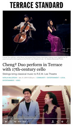 Cheng² Duo perform in Terrace