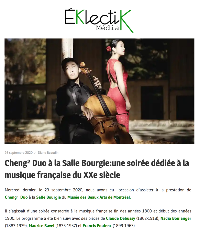 Cheng² Duo à la Salle Bourgie