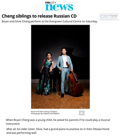 Cheng siblings to release Russian CD