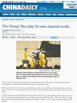Cheng² Duo plays new classical works