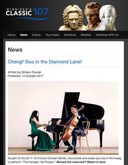 Cheng² Duo in the Diamond Lane!
