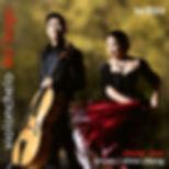 97736-violonchelo_del_fuego_2400x2400.jp